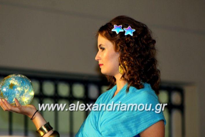 alexandriamou.gr_kipselideuterimera2019IMG_0290