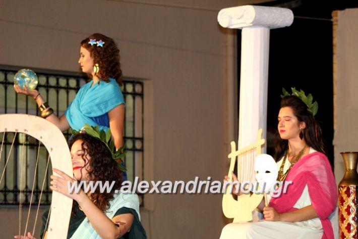alexandriamou.gr_kipselideuterimera2019IMG_0292