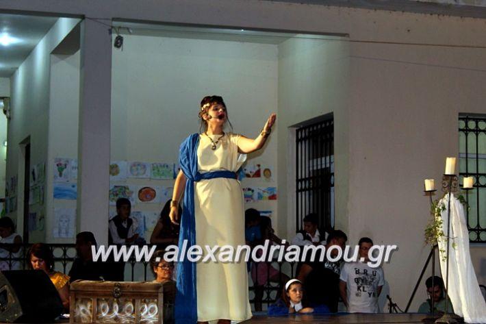 alexandriamou.gr_kipselideuterimera2019IMG_0297