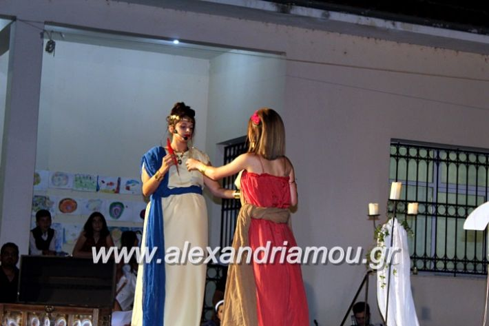 alexandriamou.gr_kipselideuterimera2019IMG_0298