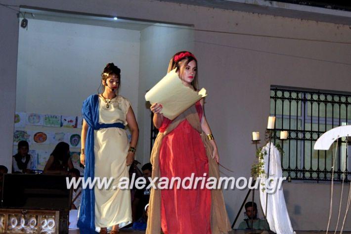 alexandriamou.gr_kipselideuterimera2019IMG_0299