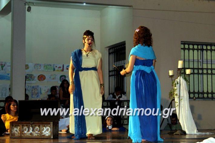 alexandriamou.gr_kipselideuterimera2019IMG_0305