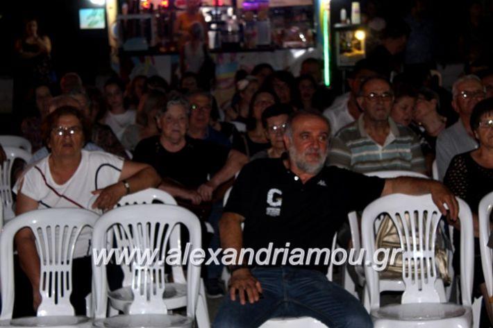 alexandriamou.gr_kipselideuterimera2019IMG_0308