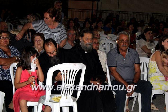 alexandriamou.gr_kipselideuterimera2019IMG_0309