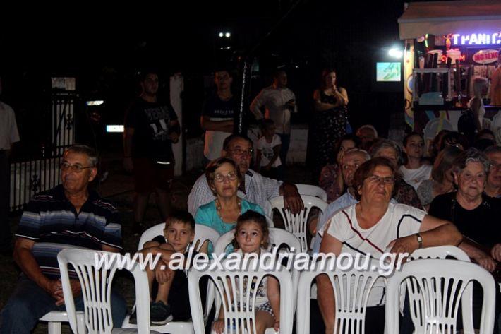 alexandriamou.gr_kipselideuterimera2019IMG_0310