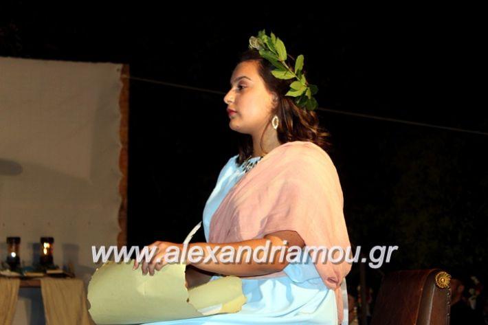 alexandriamou.gr_kipselideuterimera2019IMG_0311