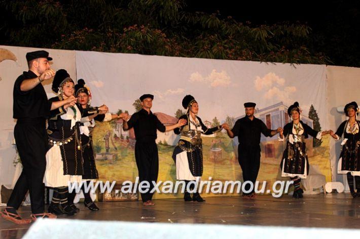 alexandriamou.gr_kipselideuterimera2019IMG_0314