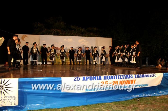 alexandriamou.gr_kipselideuterimera2019IMG_0317