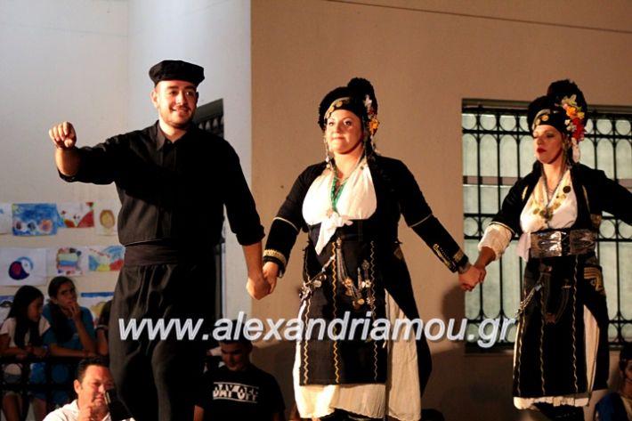 alexandriamou.gr_kipselideuterimera2019IMG_0321