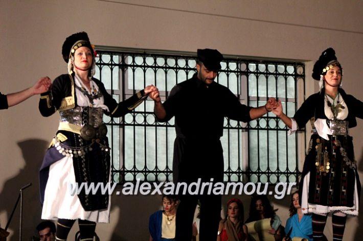 alexandriamou.gr_kipselideuterimera2019IMG_0323