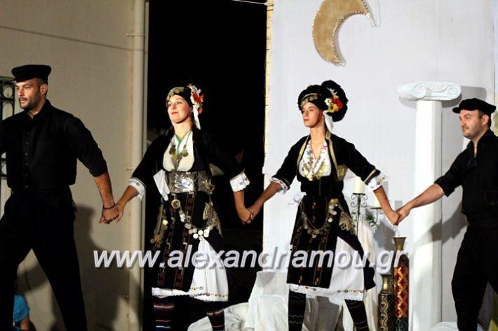 alexandriamou.gr_kipselideuterimera2019IMG_0324