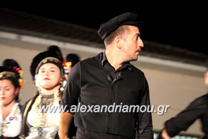 alexandriamou.gr_kipselideuterimera2019IMG_0336