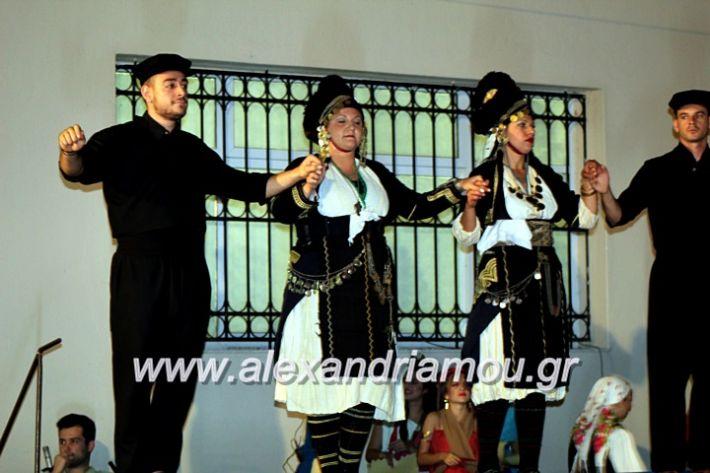 alexandriamou.gr_kipselideuterimera2019IMG_0339