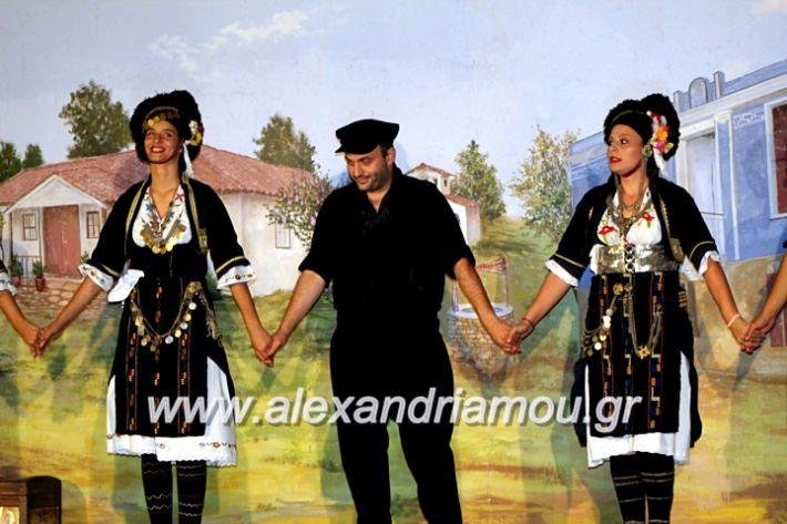 alexandriamou.gr_kipselideuterimera2019IMG_0341