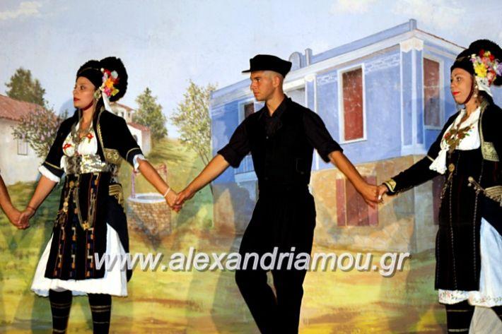 alexandriamou.gr_kipselideuterimera2019IMG_0342