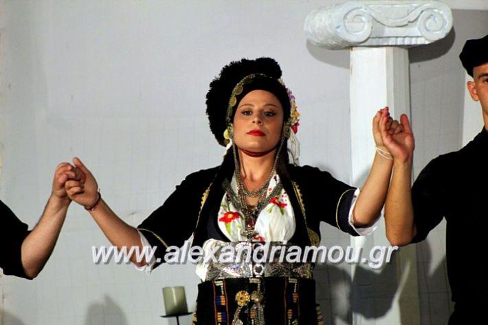 alexandriamou.gr_kipselideuterimera2019IMG_0349