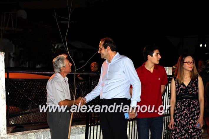 alexandriamou.gr_kipselideuterimera2019IMG_0351