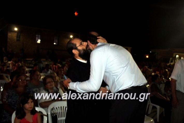 alexandriamou.gr_kipselideuterimera2019IMG_0356