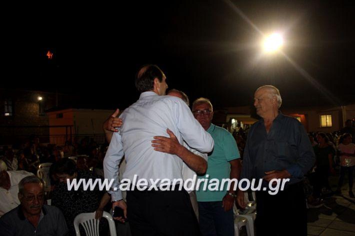 alexandriamou.gr_kipselideuterimera2019IMG_0357