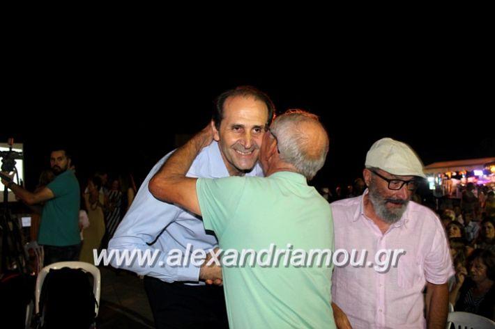 alexandriamou.gr_kipselideuterimera2019IMG_0359