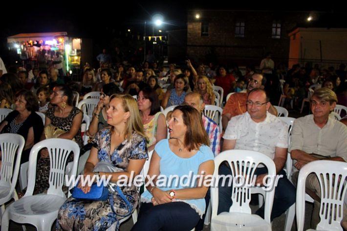 alexandriamou.gr_kipselideuterimera2019IMG_0361