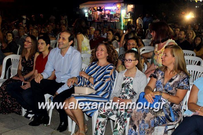 alexandriamou.gr_kipselideuterimera2019IMG_0366