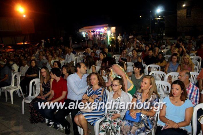 alexandriamou.gr_kipselideuterimera2019IMG_0367