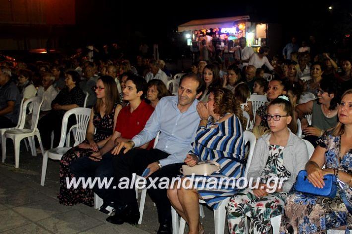 alexandriamou.gr_kipselideuterimera2019IMG_0368