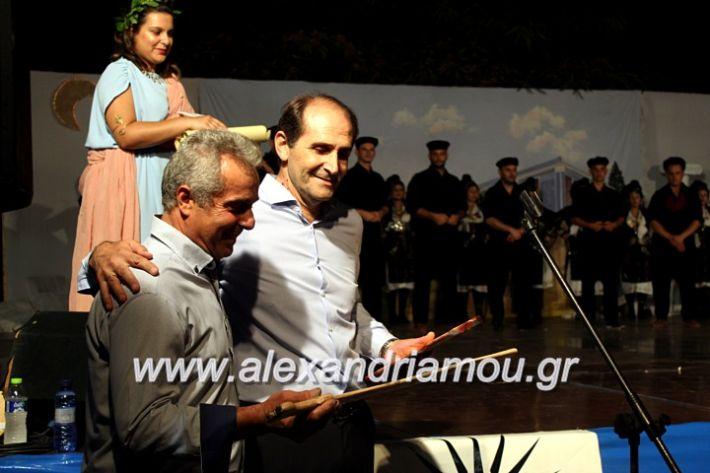 alexandriamou.gr_kipselideuterimera2019IMG_0376