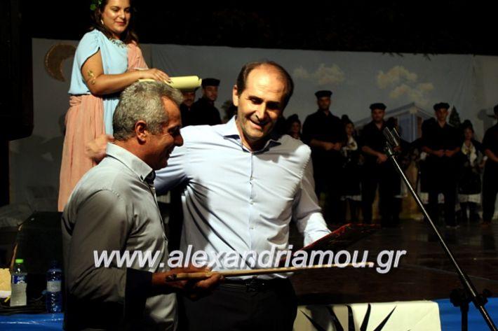alexandriamou.gr_kipselideuterimera2019IMG_0377