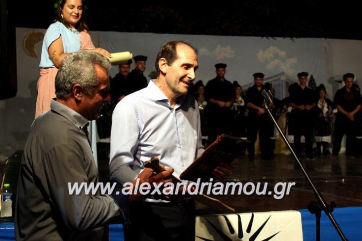 alexandriamou.gr_kipselideuterimera2019IMG_0378