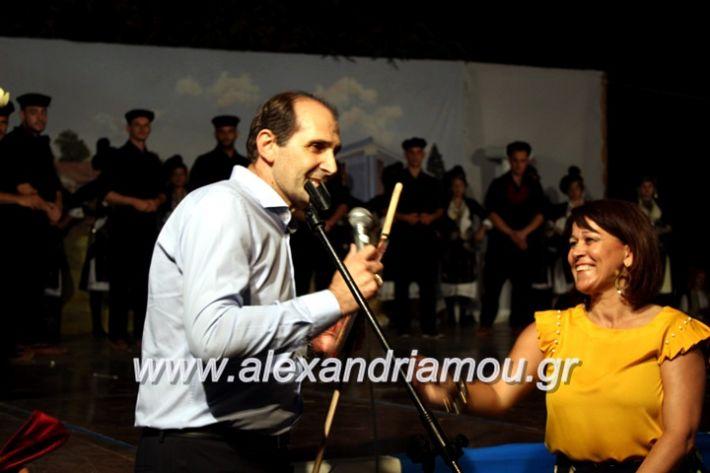 alexandriamou.gr_kipselideuterimera2019IMG_0379