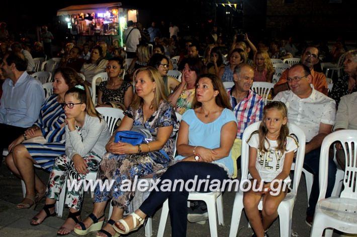 alexandriamou.gr_kipselideuterimera2019IMG_0381