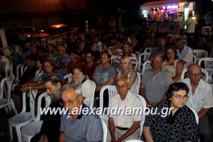 alexandriamou.gr_kipselideuterimera2019IMG_0383