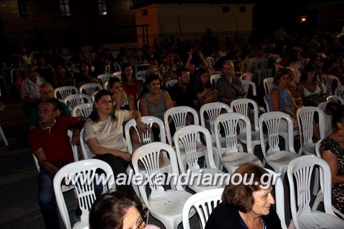alexandriamou.gr_kipselideuterimera2019IMG_0384