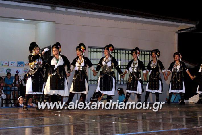alexandriamou.gr_kipselideuterimera2019IMG_0386