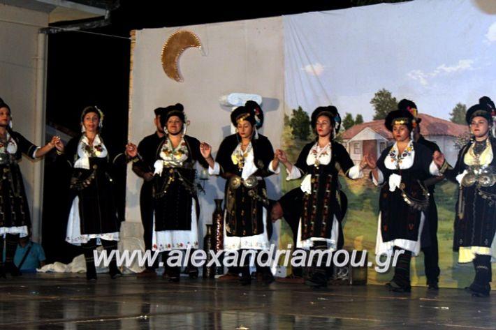 alexandriamou.gr_kipselideuterimera2019IMG_0387