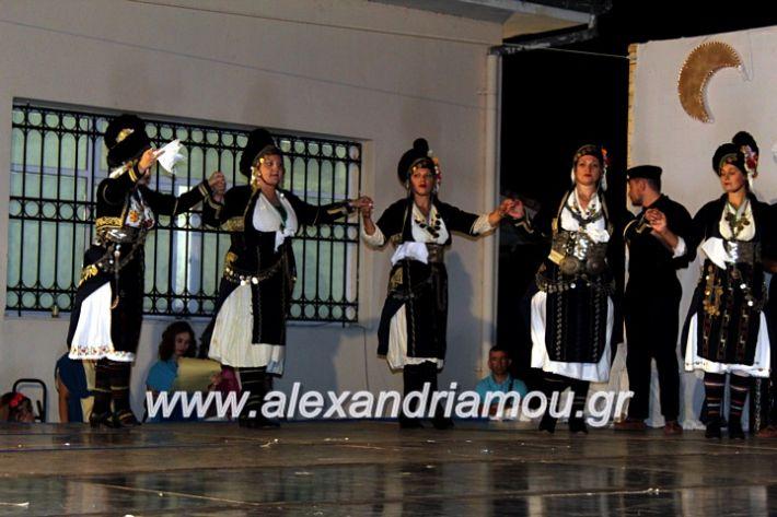 alexandriamou.gr_kipselideuterimera2019IMG_0389