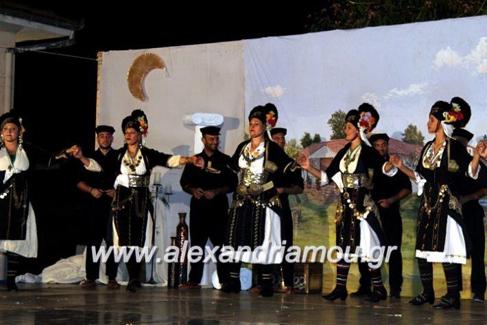 alexandriamou.gr_kipselideuterimera2019IMG_0391