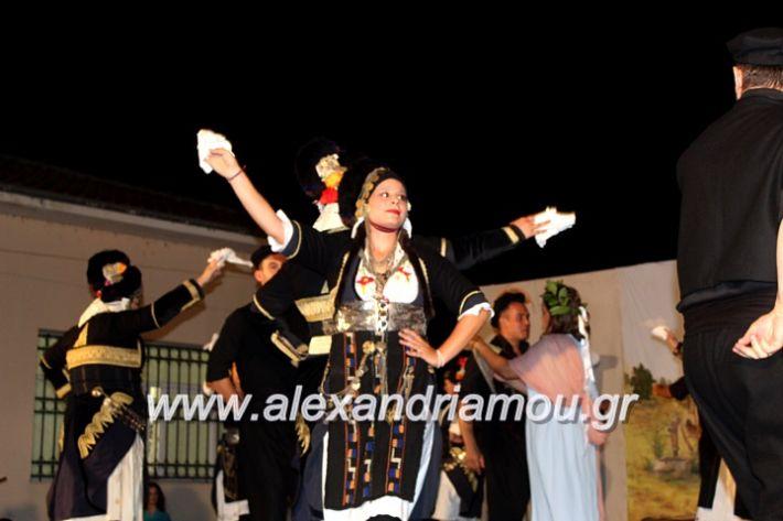 alexandriamou.gr_kipselideuterimera2019IMG_0394