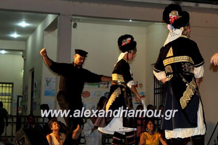 alexandriamou.gr_kipselideuterimera2019IMG_0395
