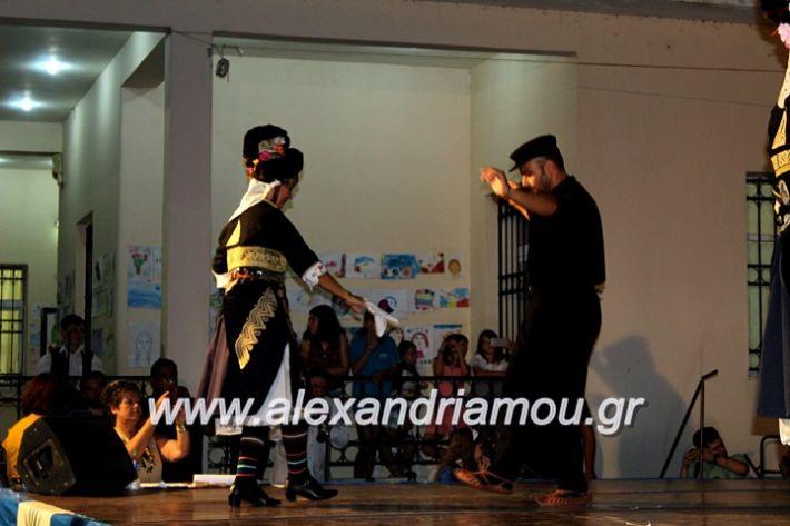 alexandriamou.gr_kipselideuterimera2019IMG_0397