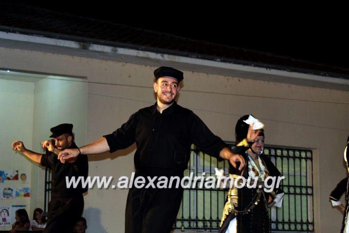 alexandriamou.gr_kipselideuterimera2019IMG_0398