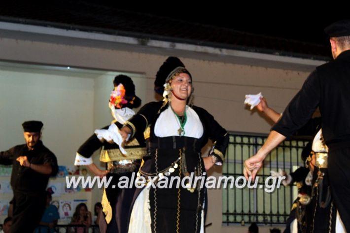 alexandriamou.gr_kipselideuterimera2019IMG_0399