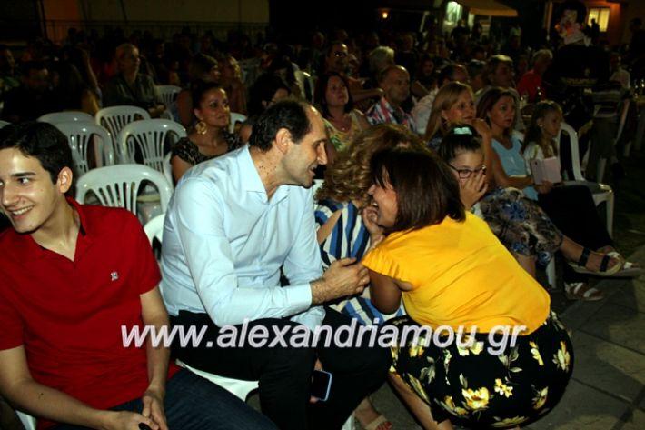 alexandriamou.gr_kipselideuterimera2019IMG_0401
