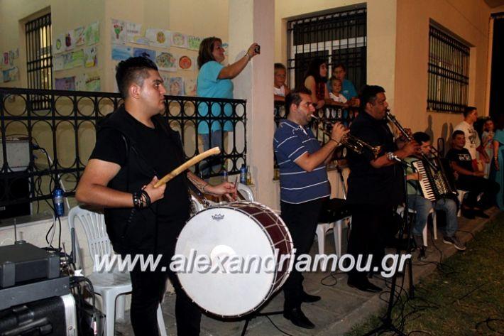 alexandriamou.gr_kipselideuterimera2019IMG_0403