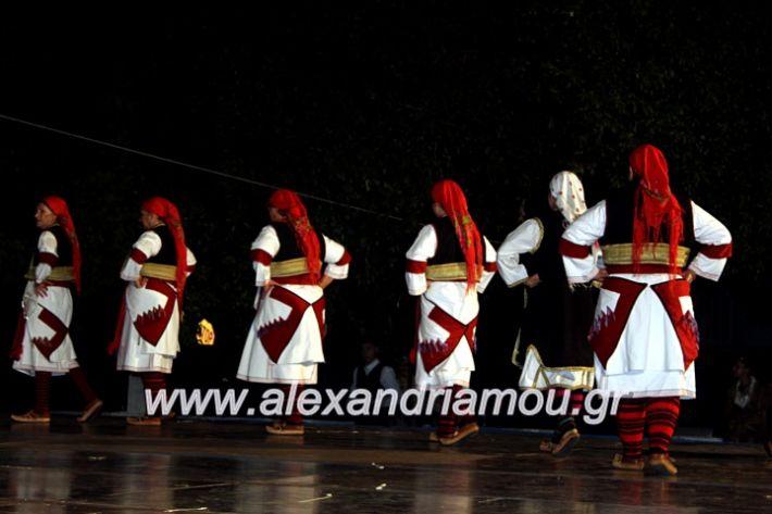 alexandriamou.gr_kipselideuterimera2019IMG_0405