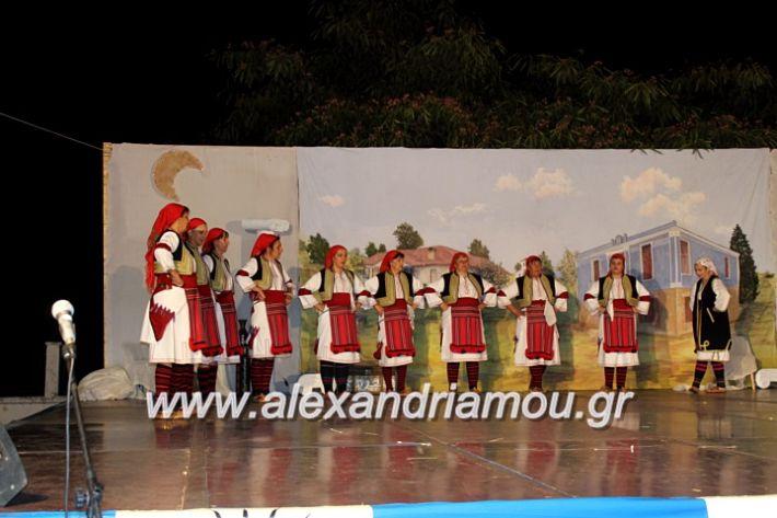 alexandriamou.gr_kipselideuterimera2019IMG_0407