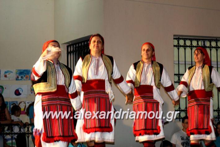 alexandriamou.gr_kipselideuterimera2019IMG_0409