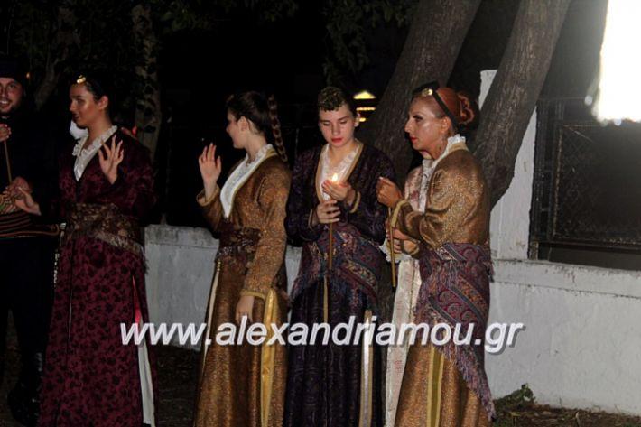 alexandriamou.gr_kipselideuterimera2019IMG_0427